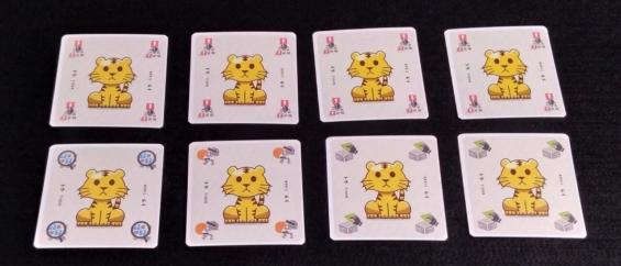 ペアっと!_カード種類