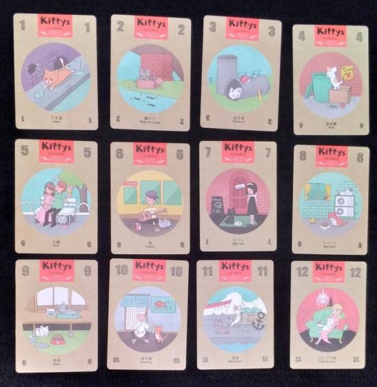 kittys-餌場カード一覧