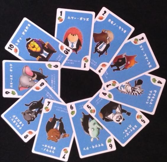 カラーギャングルズ_数字カード