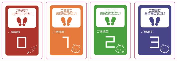 こなもんっ!_ご機嫌カード