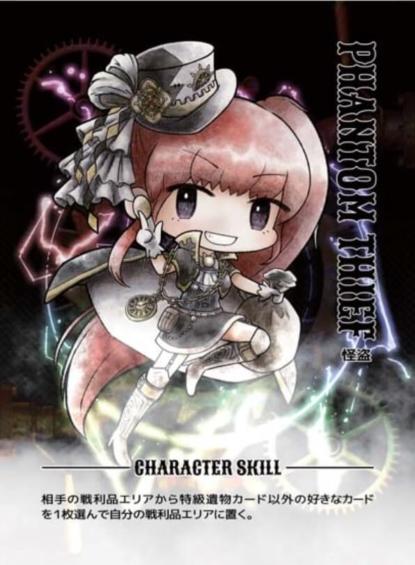 ガラクタリウム_キャラクターカード