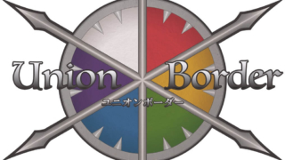ユニオンボーダー_アイコン
