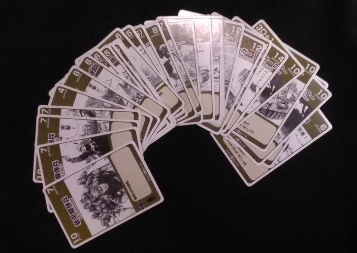 俺のケツをなめろ!_ドイツ軍カード