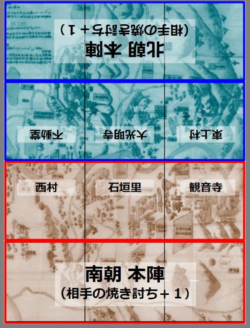 侍合戦カードバトル_マップ