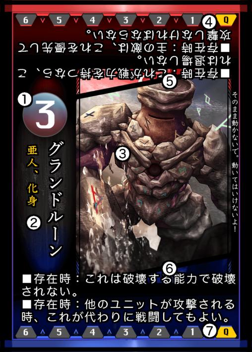 サイ・コンジャリング_カード説明